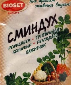 Fenugreek (Seeds)