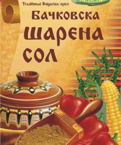 Sharena Salt - Bachkovo Style