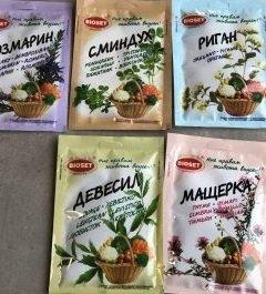 Combo Deal Herbs