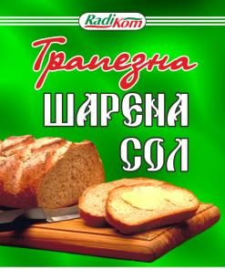 Sharena Salt - Trapezna