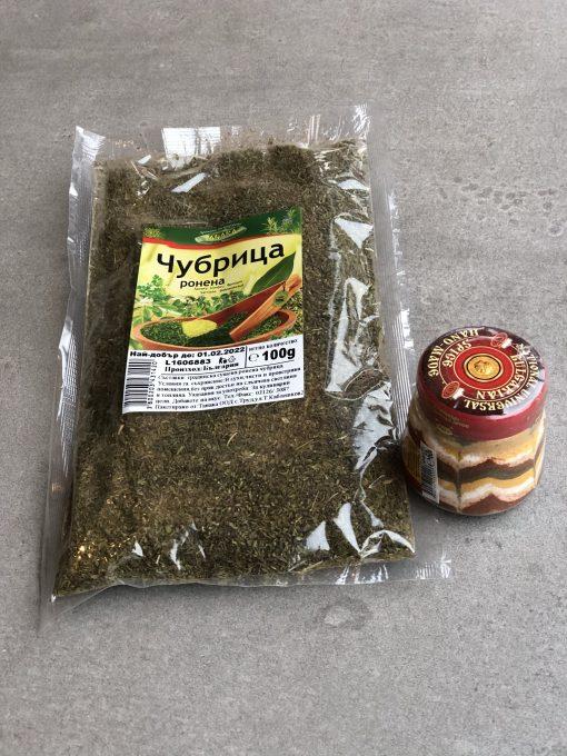 Savory Chubritsa, Ronena and Small Sharena Salt Souvenir Jar