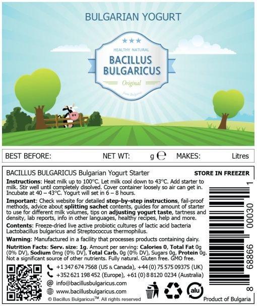 Bulgarian Yogurt Starter label only