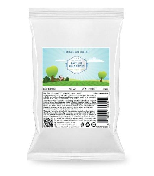 Bulgarian Yogurt Starter Pack