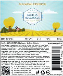 Bulgarian Kashkaval Starter Label