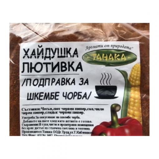 HaidushkaLutivka image