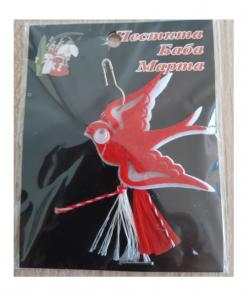 Martenitsa Bird