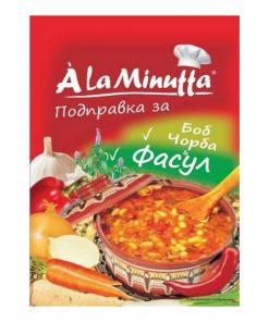 Bean Stew/Bean Soup Seasoning