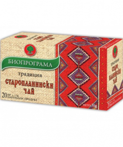 Staroplaninski Herbal Tea