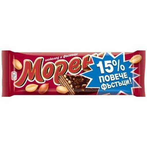 Wafer Moreni chocolate and peanuts Max