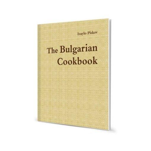 Bulgarian cookbook