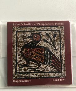 Bulgarian Souvenir Magnet Basilica of Plovdiv