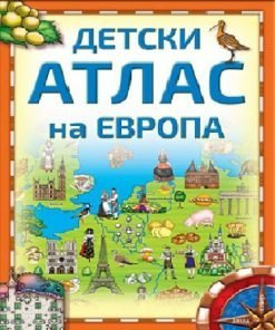 Children's Atlas of Europe