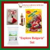 Explore Bulgaria gift set